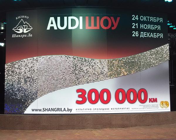 Казино Shangri La (Шангри ла) в Минске – отзывы